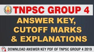 TNPSC Group 4 2019 | Answer Key ,Cutoff marks & Explanations - Race TNPSC
