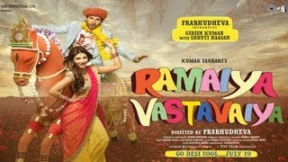 Official Trailer - Ramaiya Vastavaiya