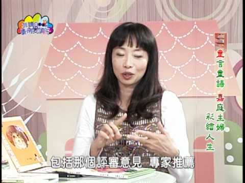 【宅閱讀記憶吐司】非讀Book臺南愛讀冊第12集(1)