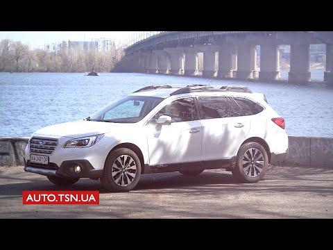 Subaru  Outback Универсал класса D - тест-драйв 4