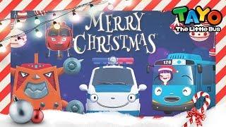 Tayo bài hát Chúc Giáng Sinh Tayo! 🤶 l bài hát cho trẻ em l Tayo xe buýt nhỏ Tayo Vietnam
