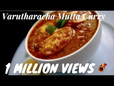 Varutharacha Mutta Curry