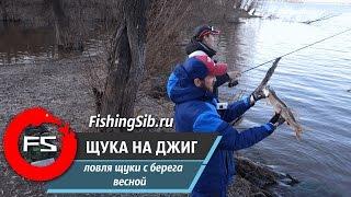 осенняя рыбалка в сибири