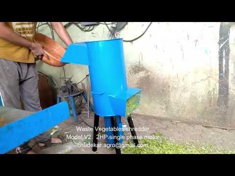 Shredder Model V2