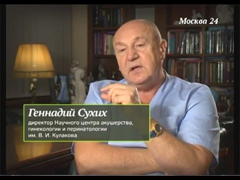 Вакцинация гепатита а в минске