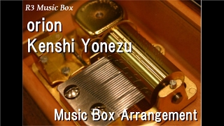 orion/Kenshi Yonezu [Music Box] (Anime 'March Comes in like a Lion' ED)