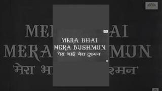 Mera Bhai Mera Dushman | Classic Hindi Full Movie