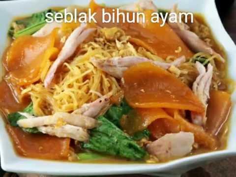 Video Info terbaru 7 makanan has indonesia yang mendunia