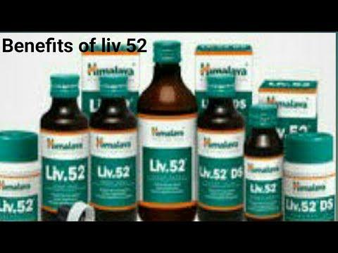 Video Health Benifits of Liv 52 | Liv 52 के फ़ायदे और उपयोग |Himalaya Liv52 Supplement Review