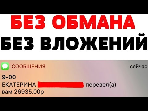 Лучшие российские брокеры