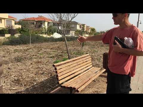 טיפול בשטחים עם אוג חרוק