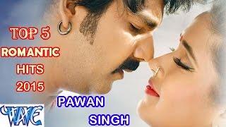 Top 5 Bhojpuri Romantic Song Pawan Singh 1 Jukebox Vol