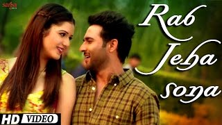 "Rab Jeha Sona ""What The Jatt"" New Punjabi Movie Songs 2015 - Punjabi Romantic Songs 2015"