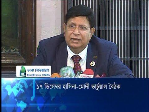 স্বাধীনতা দিবসের অনুষ্ঠানে ভারতের প্রধানমন্ত্রীকে চায় বাংলাদেশ: পররাষ্ট্রমন্ত্রী | ETV News