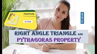 WHAT IS RIGHT ANGLE TRIANGLE AND PYTHAGORAS PROPERTY IN HINDI