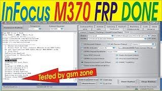 GSM ZONE - मुफ्त ऑनलाइन वीडियो