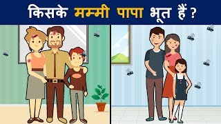 Paheliyan and Detective riddles to Test Your Brain| Jagga  ki Chori | Logical Baniya