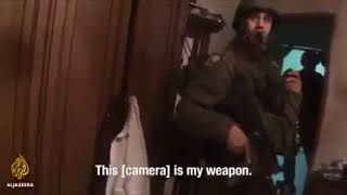 "Random night ""visit"" by Israeli Occupation Force to Palestinian home"
