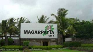 preview picture of video 'Megacenter Magarpatta City - Magarpatta, Pune'