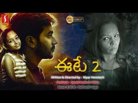New Release Telugu Full Movie 2018 | Eetti 2 | Suspense Thriller Movie |Exclusive Movie 2018 Full HD