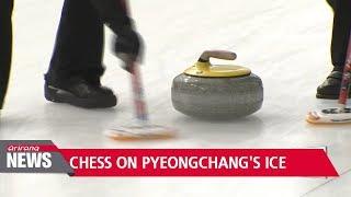 South Korea secures semifinal berth in women