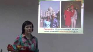 Наталья Пятерикова о личной истории и ценностях МЛМ-бизнеса