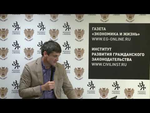 Виктор Бациев О сбрасывании корпоративной вуали в налоговых правоотношениях