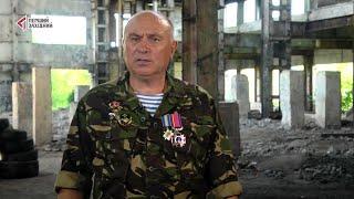 Володимир Клепач