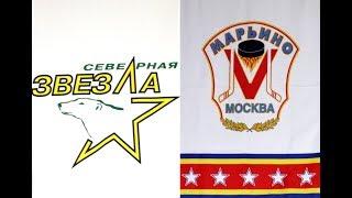 (2006) Ролик Северная звезда - Марьино счёт 5-0(22.09.2018)