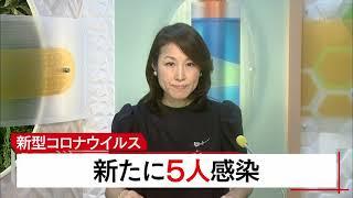 7月11日 びわ湖放送ニュース