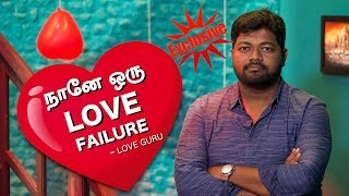 Love Guru Exclusive Interview   Qualifications Of Love   Love is an Emotion   Valentine's Day Spl