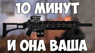 [Гайд] Как получить Гаусс-пушку и много патронов в начале S.T.A.L.K.E.R.: Зов Припяти
