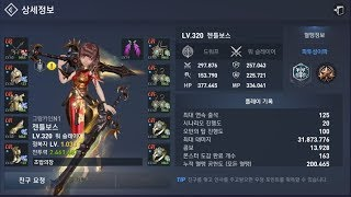 Lineage 2 Revolution Top 10 Fast lvl up Class & Player