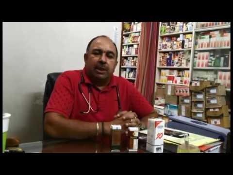 Chronische Prostatitis, wie die Wirksamkeit zu erhöhen