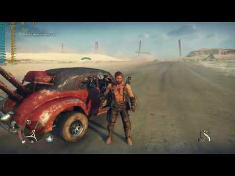 Mad Max XEON E5 2640 + GTX 970 ( Ultra Graphics ) ТЕСТ
