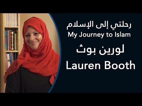 رحلتي إلى الإسلام