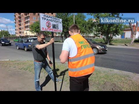 Сигнальные таблички парковки транспорта
