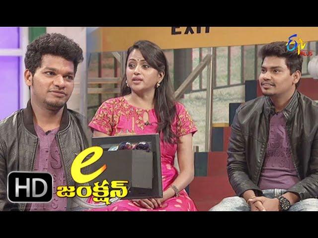 E-Junction – 10th July 2017 – Full Episode | ETV Plus | Avinash, Karthik