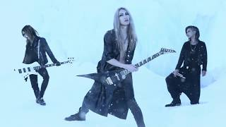 Gyze - Pirates Of Upas (Lyrics)