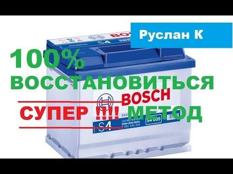 Восстановление старого #аккумулятора до 100% полн ёмкости! Лучший метод десульфатации аккумулятора