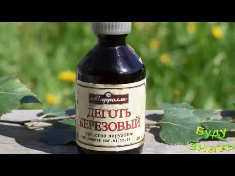 Лечение простатита прополисом