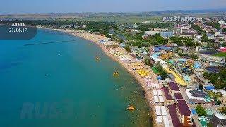 Анапа пляж рынок город