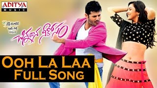 Ooh La Laa Full Song - Chinnadana Neekosam Movie