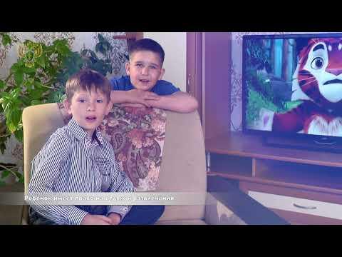 Об основных гарантиях прав ребёнка в Российской Федерации Федеральный закон от 24 07 1998 №124ФЗ