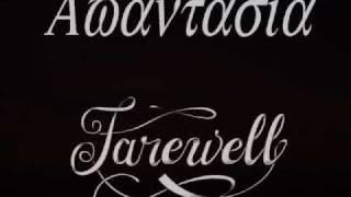 Avantasia - Farewell Lyrics
