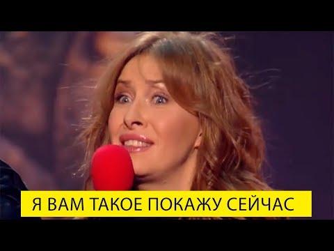 5 топ номеров Вечернего Квартала - их политический юмор заставляет УГАРАТЬ зал!