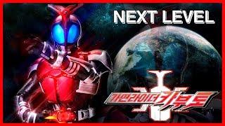 가면라이더 카부토 OP - NEXT LEVEL [한국어 풀버전] / (Korean Cover) / Kamen Rider Kabuto