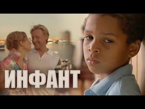 Смотреть русский фильм не было счастья