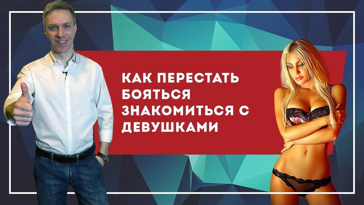 городе челябинске в знакомства