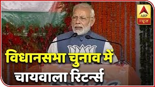 Watch 50 News Stories Within Five Minutes   ABP News